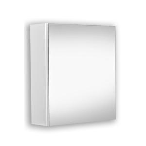 HOPA Skříňka se zrcadlem SW-45-LU II. Provedení Pravé (DX) OLNSW45LUPW