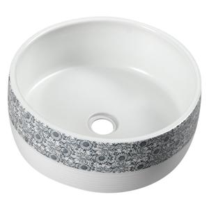 SAPHO PRIORI keramické umyvadlo, průměr 40 cm, 15 cm, bílá s modrým vzorem PI027